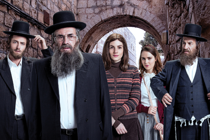 Promotional poster for the Netflix show Shtisel