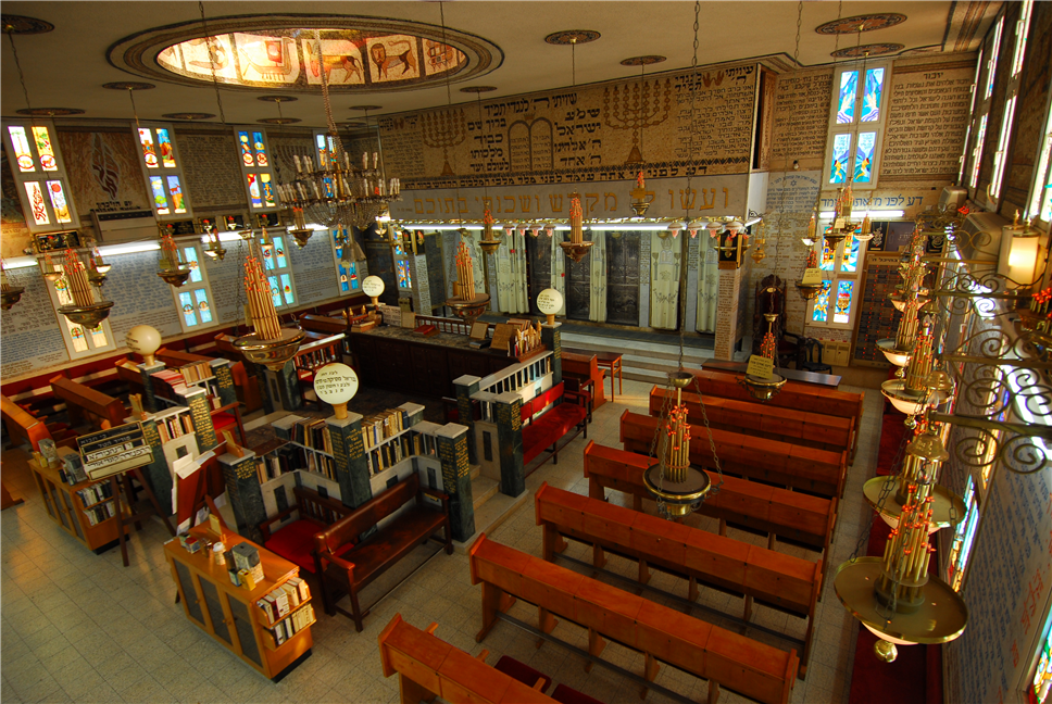 Or Torah Synagogue in Israel