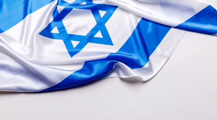 Israeli flag against a white background