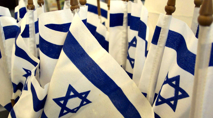 Bundle of small Israeli flags